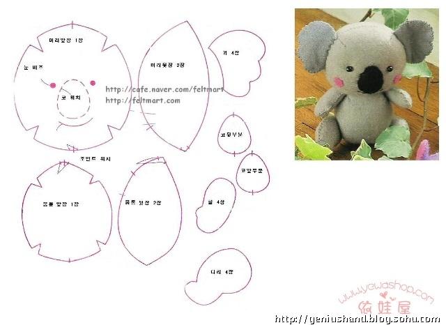 不织布 3d 动物们 老虎熊猫大象等 详细图解及图纸