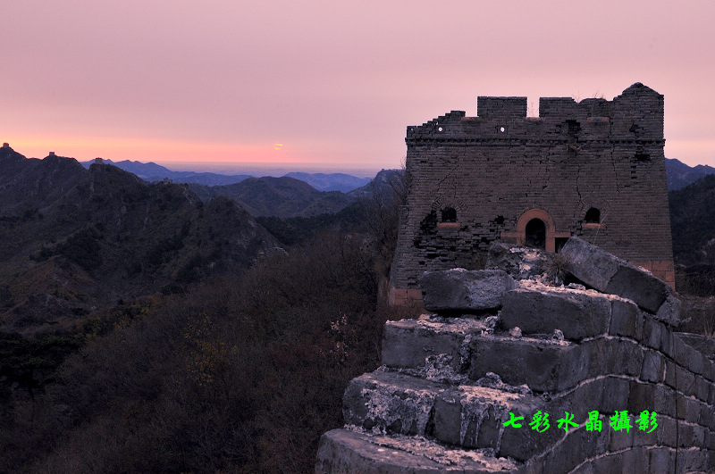 葫芦岛绥中县小河口明代长城(二)
