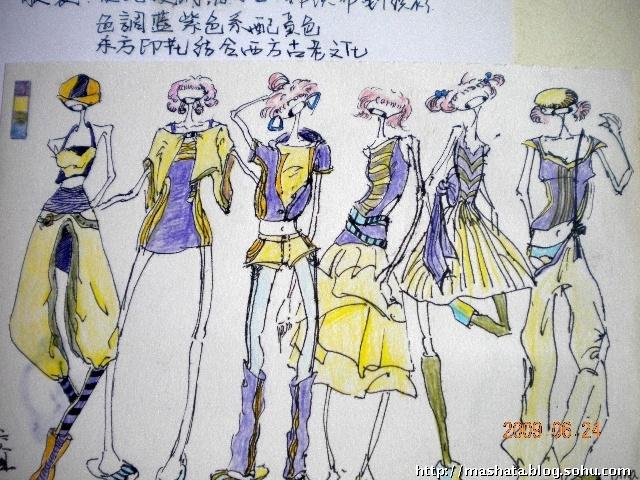 西域服饰设计图