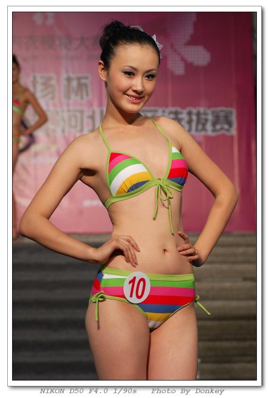 2008年4月--深圳内衣展