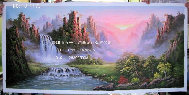 《旭日东升》风水油画 风水画 风景山水油画 山水风景