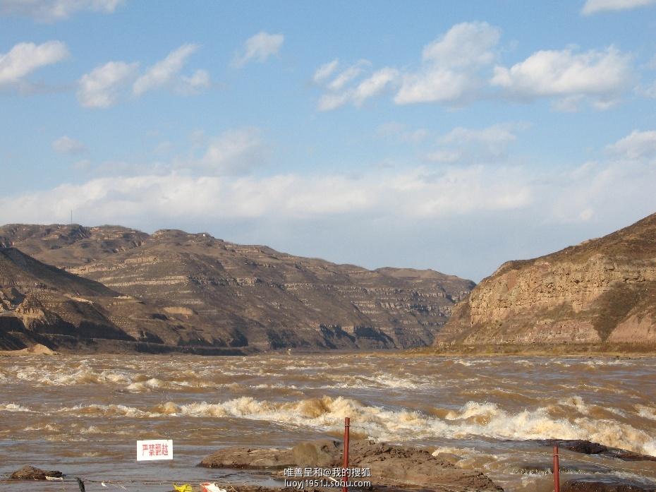 也可从延安前往宜川壶口瀑布景区(沿途可欣赏陕北黄土高原的美景).