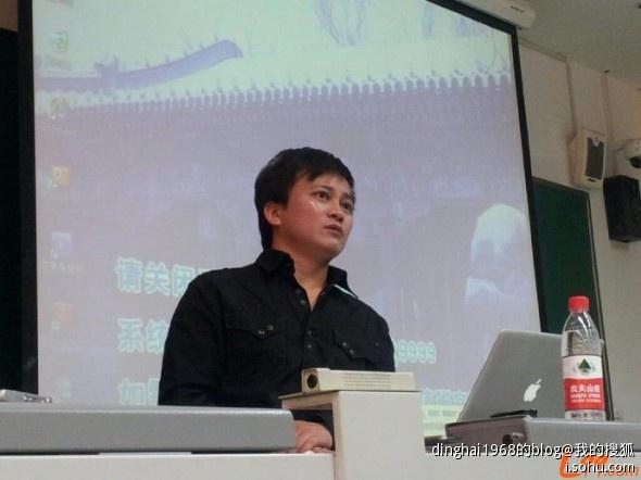 3 转 李承鹏北大演讲录 说话
