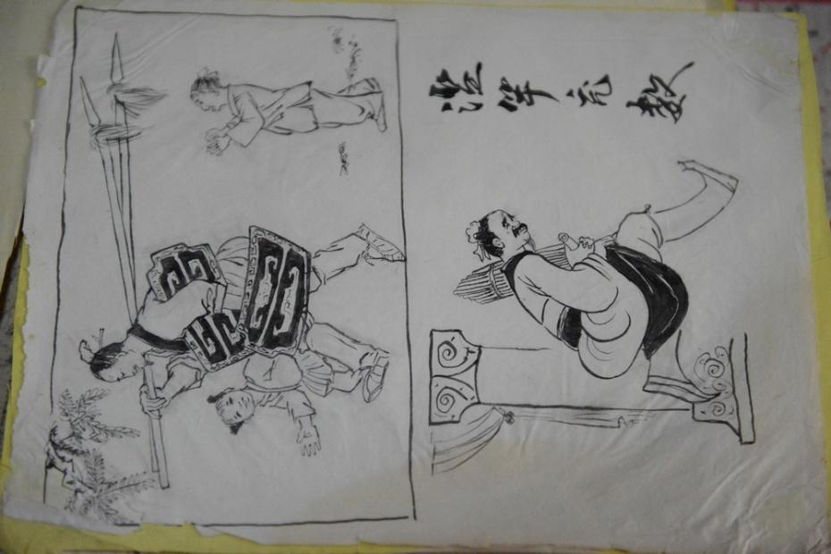 国画 简笔画 手绘 线稿 930_620
