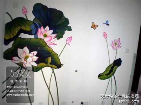 花卉墙绘藤蔓墙绘电视背景墙墙绘天津