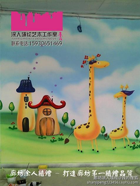 墙绘卡通图案-墙绘儿童素材图片_墙绘卡通房子图片_3d墙绘卡通龙猫