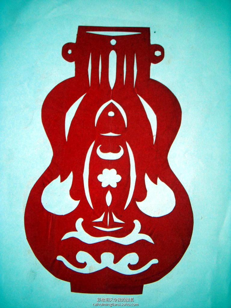 我们的大花瓶 花瓶不但可以用来插花装饰家居,做工精细的花瓶本身就是一件珍贵的艺术品。我国是世界闻名的陶瓷王国,有数不清做工精美的陶瓷花瓶,耳渲目染,我们受到不少的熏陶。今天要用我们灵巧的双手,以剪纸的方式剪出一个美丽的大花瓶,传承我们的民族艺术。