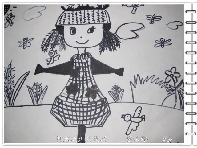 儿童创意线描画 稻草人-染天池少儿美术书法学校-搜狐
