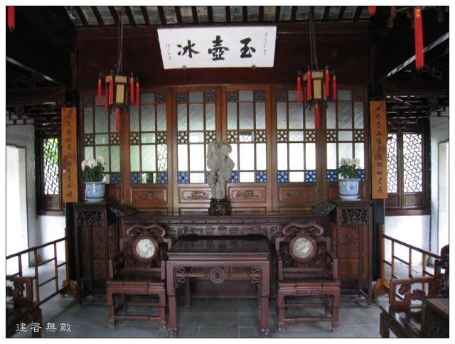 苏州游 拙政园