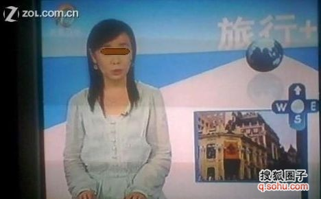 杨颖内衣脱落照片曝光_云南卫视内衣脱落