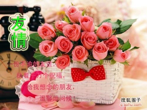 朋友生日快乐祝福语 生日快乐祝福语 生日祝福语图片