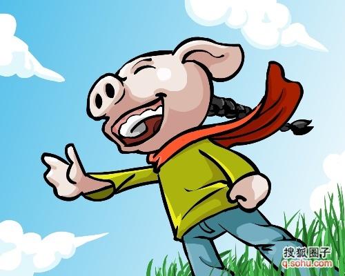 白底可爱小猪头像