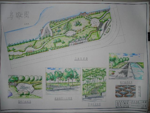 滨水茶室室外手绘平面图
