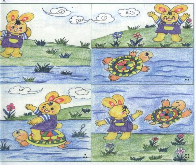 """在一个晴朗的天气里,小白兔要去看朋友.它高高兴兴地走出家门.一边走一边:""""今天天气好晴朗,处处好风光……""""走着走着,来到了一条小河边,小河的水急匆匆地流着,小白兔站在河边发了愁,心想:我怎么过河呢?我既没有鸭子的脚掌,也没有小鱼的尾巴,河边也没有小桥和小船,我又不会游泳."""