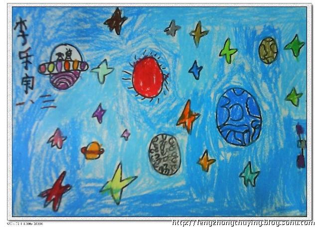 一,科学幻想画: (因为一年级孩子比较小,所以黑板报由老师代出,能力图片