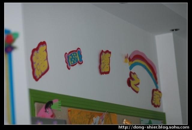 幼儿园小班画小脚丫图片