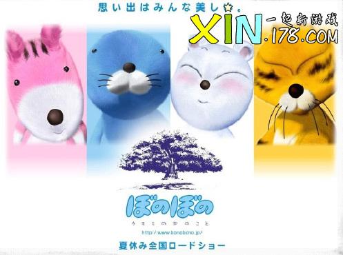另外,原汁原味体现原作漫画中的角色特性的100余种可爱的动物都将开发
