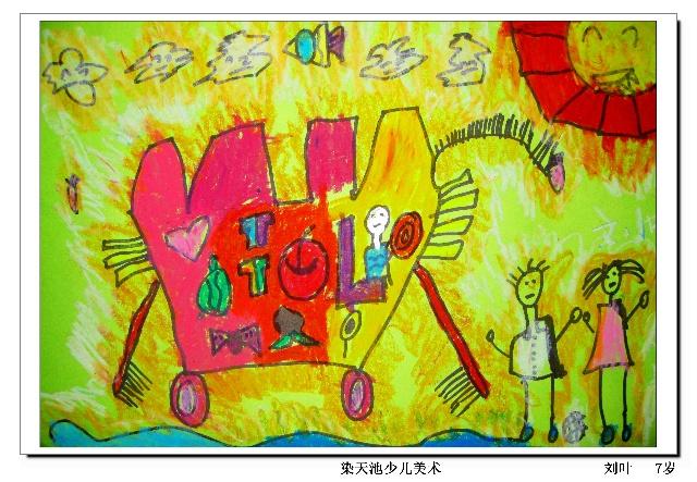 儿童想象画——多功能小汽车-染天池少儿美术学校-儿童想象画 墙画