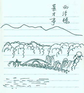 杭州西湖手绘画