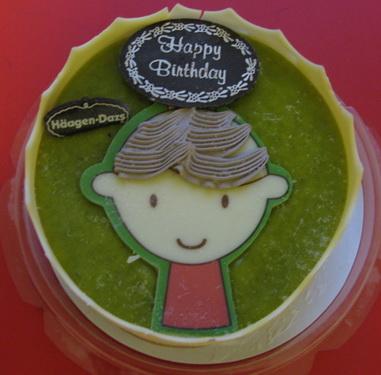 小王子蛋糕