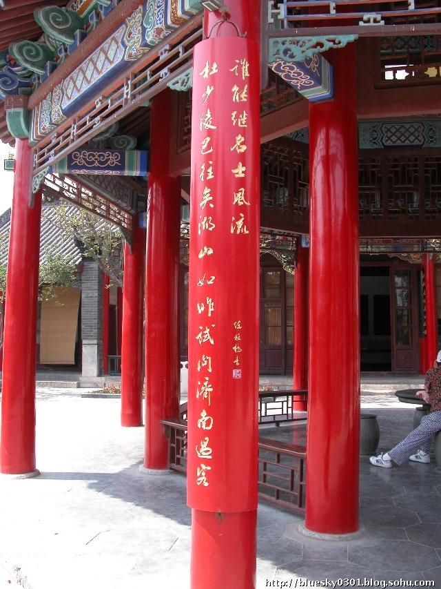 济南大明湖览胜——东鲁朝圣之四