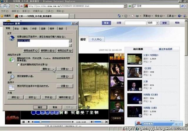 在线视频(非软件)下载图解