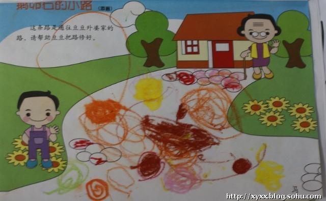 6.30—小马在幼儿园里的涂涂画画作业