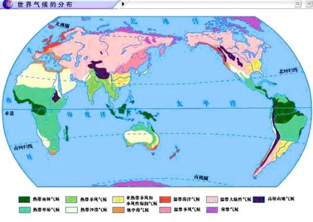 世界地图七大洲高清矢量版
