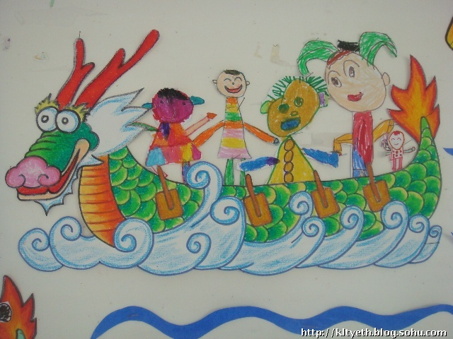 端午节习俗 粽子宝宝------幼儿绘画作品