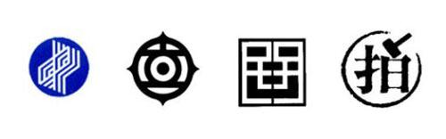 汉字图形化创意在logo设计中的应用图片