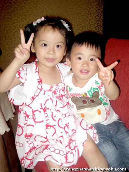 涵涵和美女小阿姨