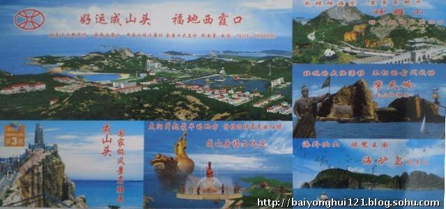 海驴岛风景区,福通天和乐园(福文化区),摩天岭生态旅游区(还有一个
