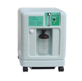 西安体积最小的氧气机,美观与家居好搭配029 85533336相关资讯 企业库资讯中心