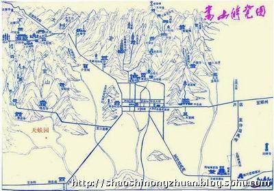 """天蚨园根据所处在景区附近的特殊地理优势,特别推出""""三十元玩转少林寺"""