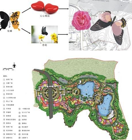 魏家营村地图