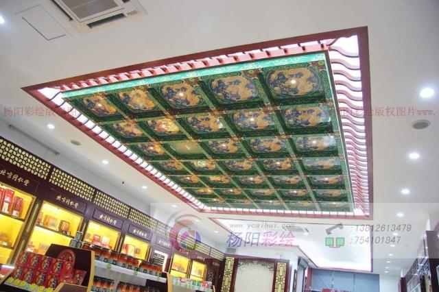药店手绘画-苏州古建彩绘设计