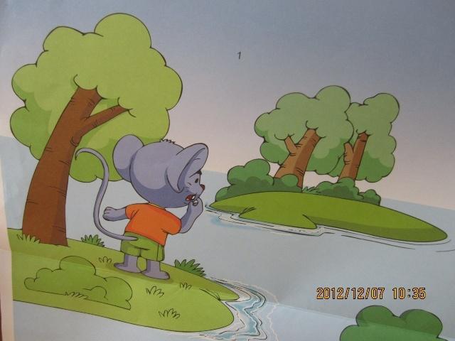 故事《小老鼠过河》