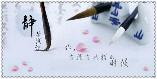 杯子素描-总有这样秀美的心韵丰盈桃花瓣瓣的暖暖细语. 紫嫣红开遍,每一朵,
