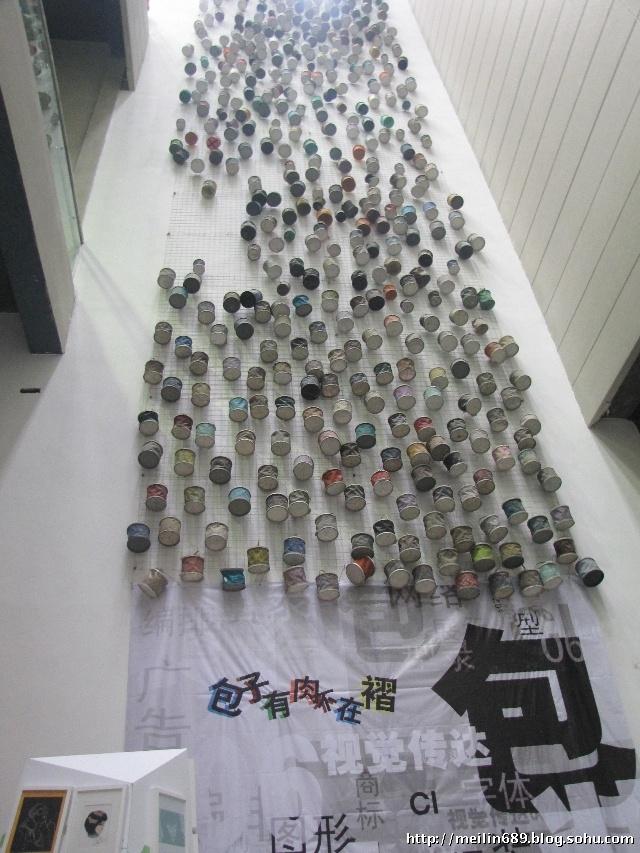 2012年鲁迅美术学院大连校区视觉传达06包装设计工作室毕业设计展