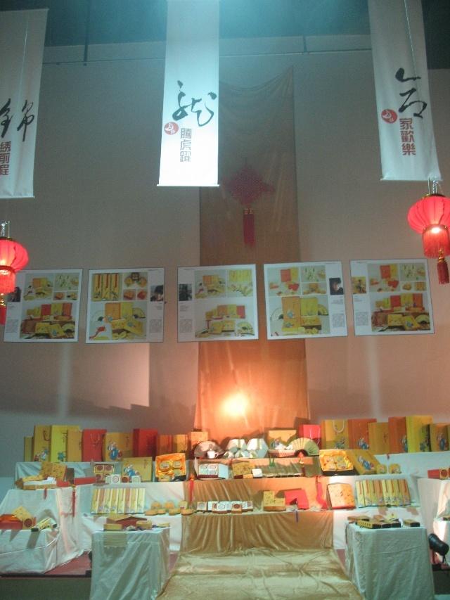 2012年鲁迅美术学院大连校区视觉传达06包装设计工作