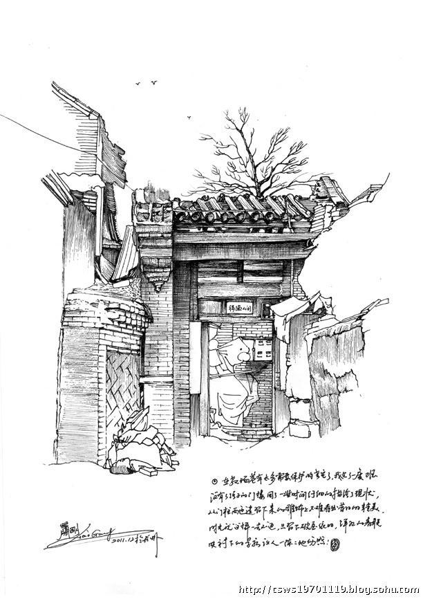 明清时代的建筑风格,很喜爱老屋上的砖饰,我画中的门楼虽已不见了顶子