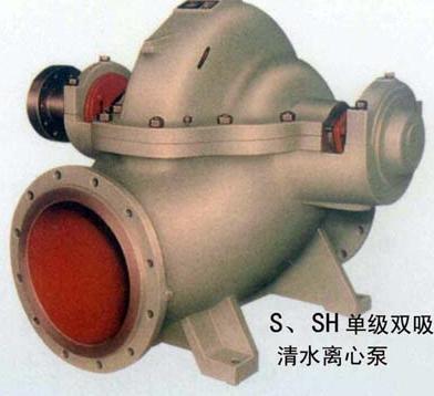 济南泵业 离心式清水泵