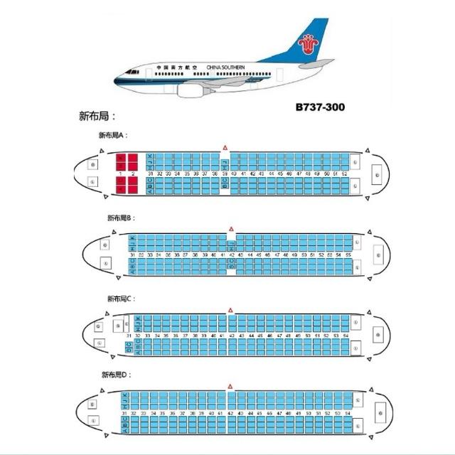乘坐飞机流程及注意事项-nani120-chinaunix博客