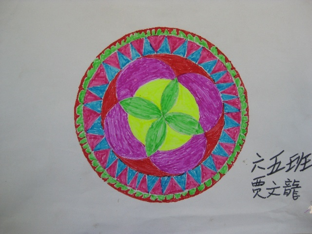 数学中的美和美中的数学——圆形图案设计