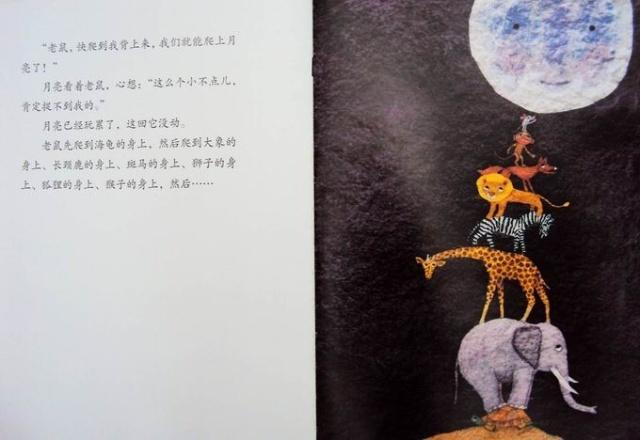 附故事:月亮的味道
