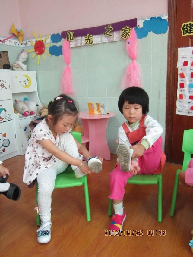 我会穿鞋-阳光zhi家的空间-搜狐博客