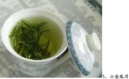 中国十大名茶 - 青铜器钟鼎的博客