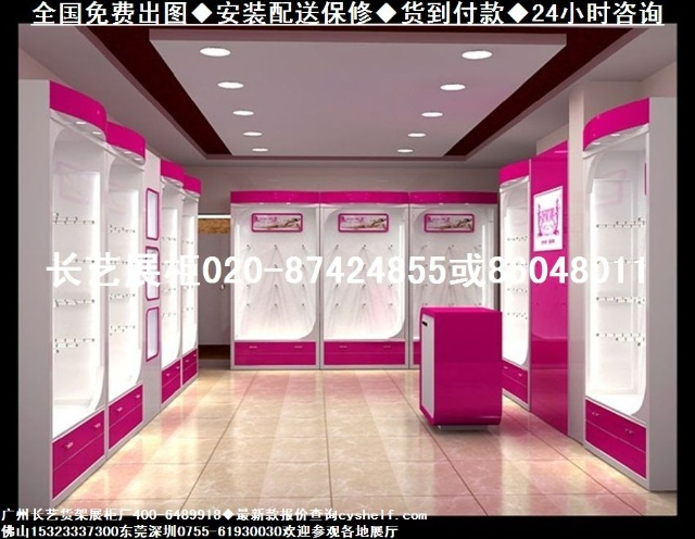 ███最新内衣店装修欧式内衣店装修商场内衣店装修