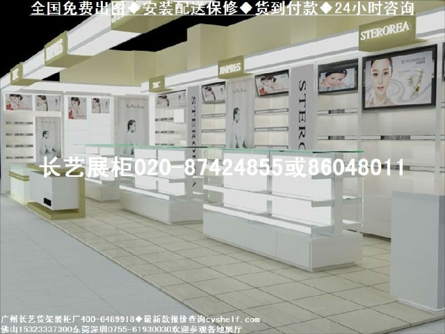 最新化妆品柜台欧式化妆品柜台商场化妆品柜台效果图