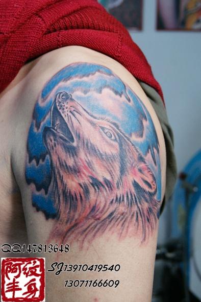 浪头纹身#免费设计纹身#北京刺青#; 狼头纹身图案#阿丰堂纹身作品